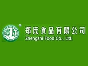 四川省眉山市郑氏食品有限公司