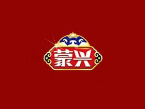 内蒙古蒙兴食品有限公司