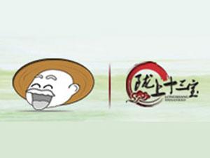 靖远县一诺种植购销农民专业合作社