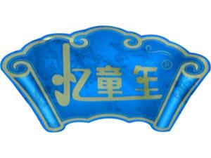 江西��童年食品有限公司