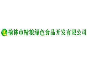 榆林市精�Z�G色食品�_�l有限公司