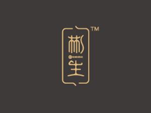 吉林省彬生农业科技发展有限公司