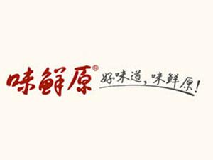 浏阳市味鲜原食品有限公司