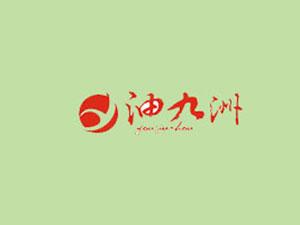 怀化秦湘油业有限公司
