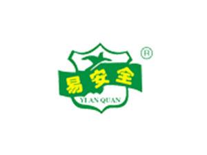洪江市安全薯业开发有限责任公司