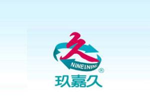 北海玖嘉久食品有限公司