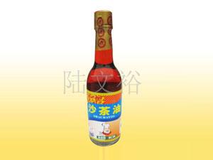 漳州市裕华食品有限公司