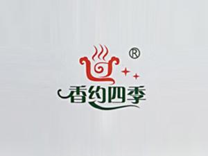 青�u香�s四季食品有限公司