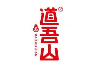 浏阳市绿环食品有限公司