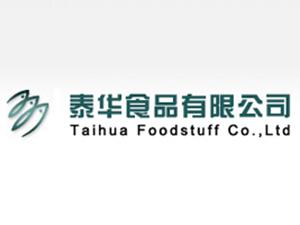 丹东泰华食品有限公司