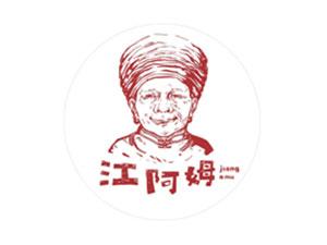 新宁县�~山瑶村特产开发有限公司