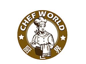 厨世界调料厂