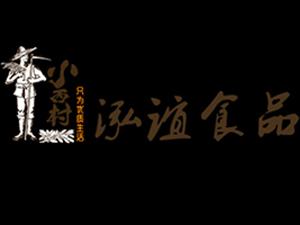 重庆泓谊食品有限公司