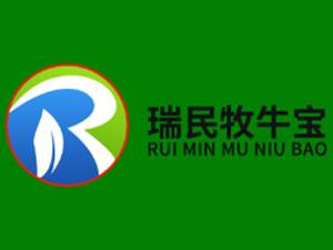 湖南瑞民牧牛宝农业发展有限公司