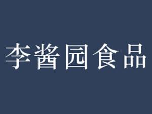 重庆李酱园食品股份有限公司