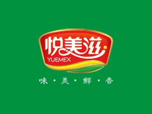 江西悦美滋科技有限公司