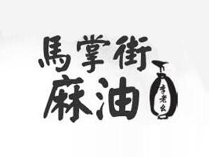 宜宾市李老幺调味食品有限公司