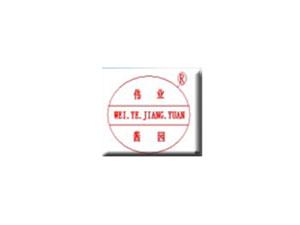 天津市东大伟业酱菜厂