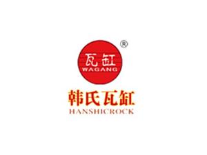 重庆市韩氏瓦缸食品有限责任公司