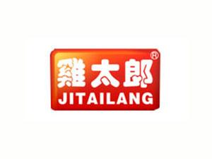 广州加厨宝食品有限公司
