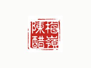 南昌江红酿造厂