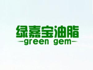 南昌市绿嘉宝油脂有限公司