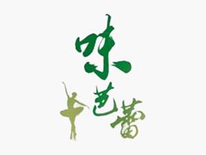 湖南辣啦食品科技有限公司