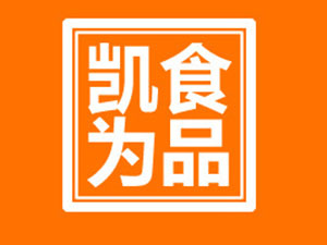 四川省凯为食品贸易有限公司