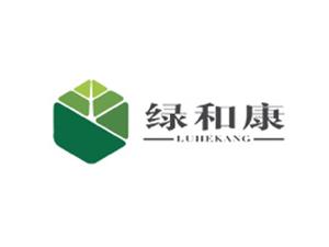青岛绿康美味食品配料有限公司