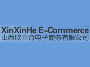 山西欣鑫合电子商务有限公司