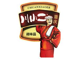 重庆市曾记世家食品有限公司