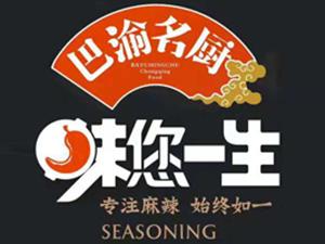 重庆市吴滩农业服务有限公司
