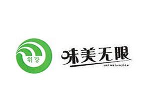北京味香情调料食品厂