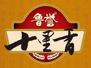 山�|省十里香芝麻制品有限公司
