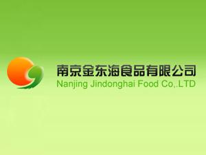 南京金东海食品有限公司