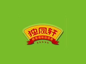 抚顺独凤轩食品有限公司