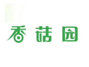 河南晨明生物工程有限公司