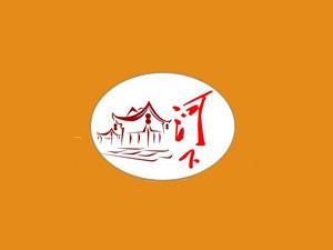 淮安市河下古镇食品有限公司