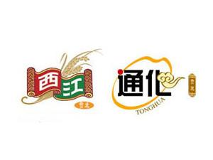 吉林省通化县粮食收储经销有限责任公司