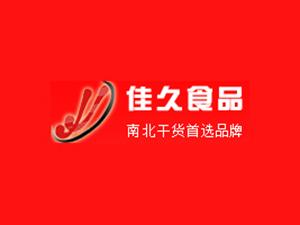 北京佳久发商贸有限公司