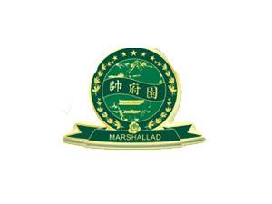 江西帅府园油茶股份有限公司