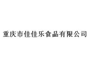 重庆市佳佳乐食品有限公司企业LOGO