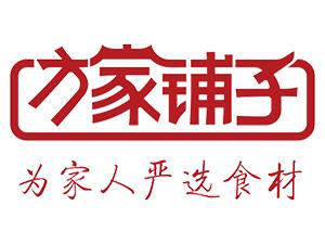 方家铺子(莆田)绿色食品有限公司