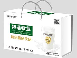 内蒙古甄仕乳业有限公司