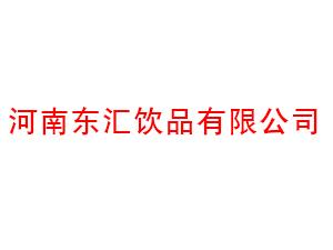河南�|�R�品有限公司
