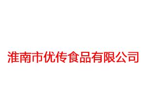 淮南市优传乐虎体育乐虎