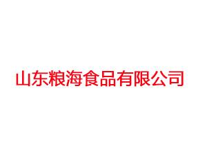 山�|�Z海食品有限公司