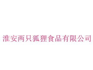 淮安�芍缓��食品有限公司