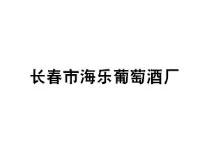 �L春市海�菲咸丫�S