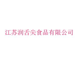 江�K��舌尖食品有限公司